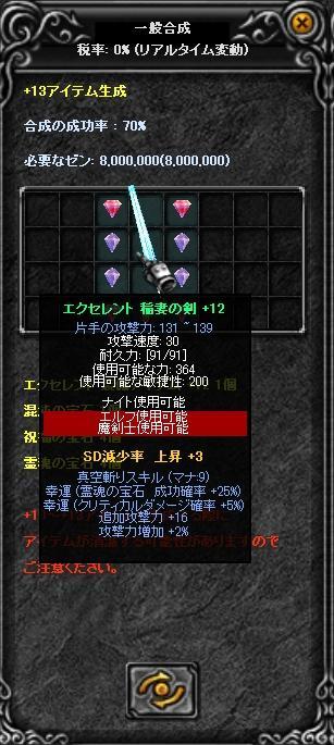 f0109674_0532311.jpg