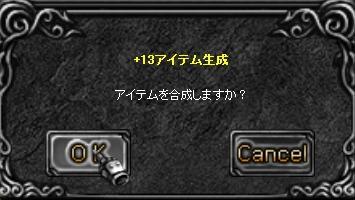 f0109674_053318.jpg