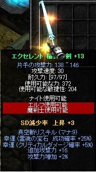 f0109674_0534584.jpg