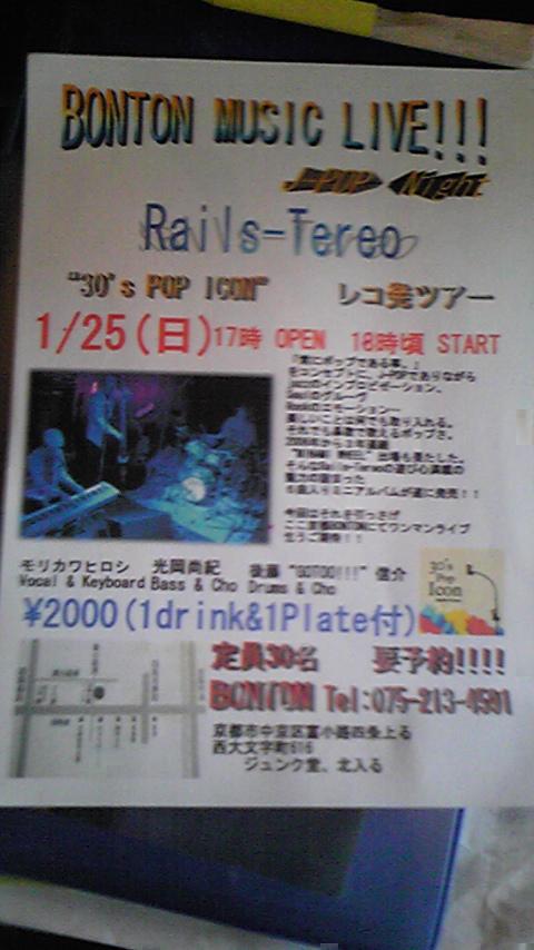 f0171279_19305051.jpg