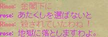 b0096491_462994.jpg