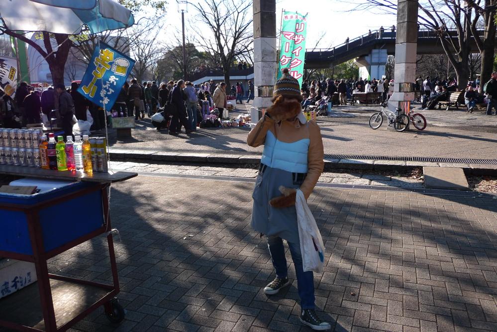 冬の渋谷スペシャルコース_f0170995_1301756.jpg