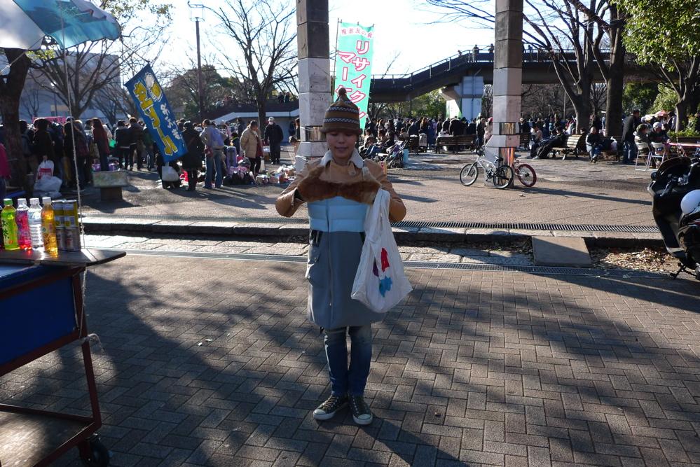 冬の渋谷スペシャルコース_f0170995_130459.jpg