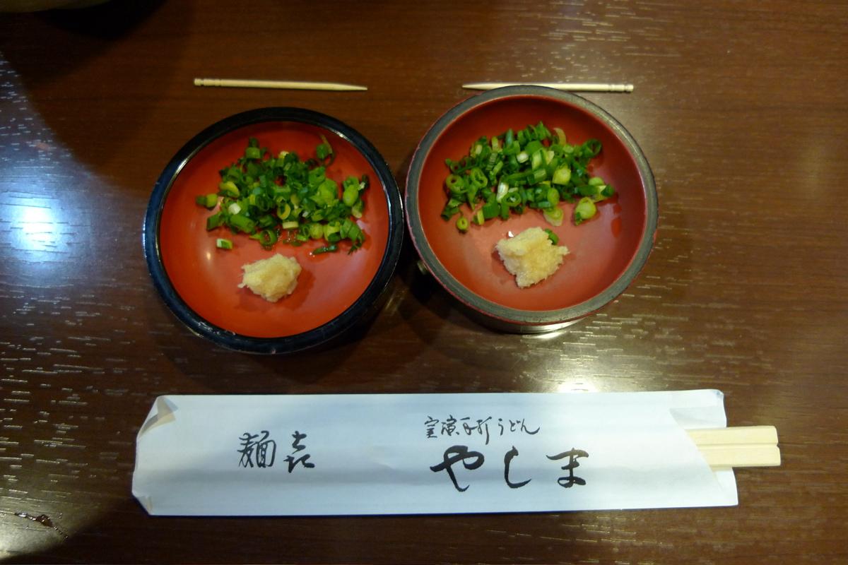 冬の渋谷スペシャルコース_f0170995_1323357.jpg