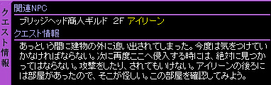 c0081097_15575360.jpg