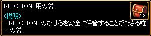 c0081097_15582762.jpg