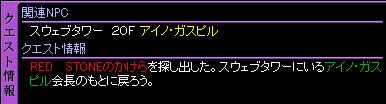 c0081097_15583590.jpg