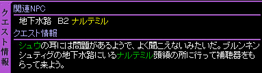 c0081097_17131817.jpg