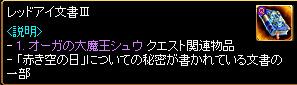 c0081097_17143172.jpg