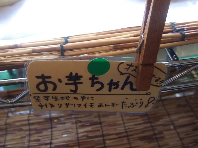 べーぐる庵 パン2種_f0076001_21244291.jpg