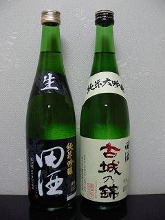 日本酒-「田酒」-純米吟醸_c0153302_0242028.jpg
