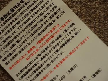f0132605_1142187.jpg
