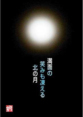 b0092707_712530.jpg
