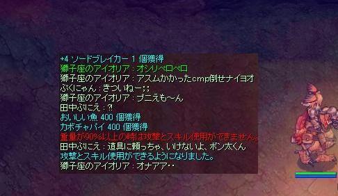 f0107520_20174419.jpg