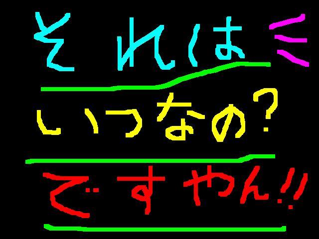 f0056935_205583.jpg