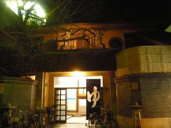 銭湯文化サポーター'Sの忘年会_c0103137_14465536.jpg