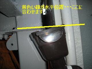 f0031037_22302889.jpg