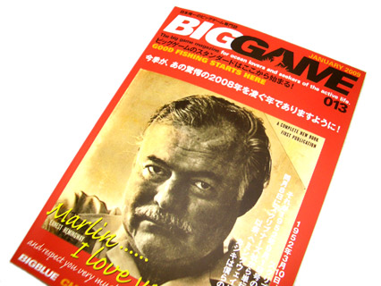 今月発行のBIGGAME誌・・・ 【カジキ マグロ トローリング】_f0009039_18231886.jpg