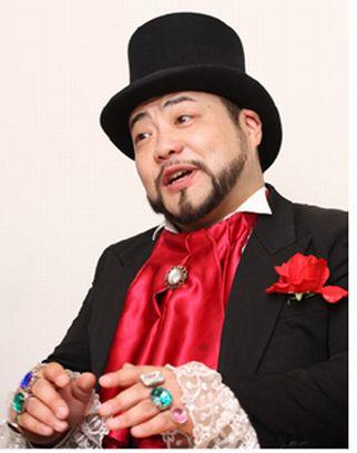 髭男爵の画像 p1_28