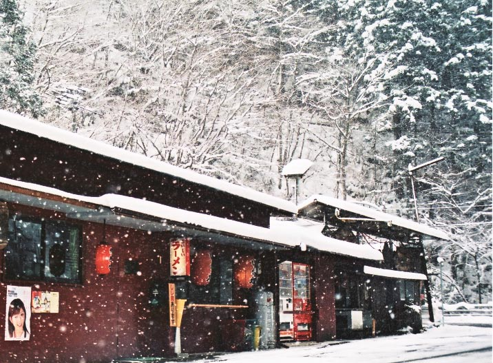 雪を追いかけて_e0156251_23562999.jpg