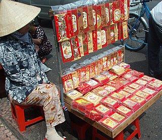 ヴェトナムはもうすぐお正月♪_a0092659_17193780.jpg