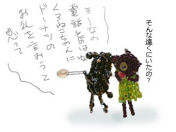 b0104065_0372753.jpg