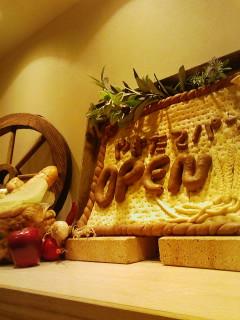 浅草 Geeva(ジーヴァ)のパン_f0112873_0123397.jpg
