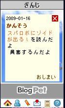 a0065774_1952524.jpg