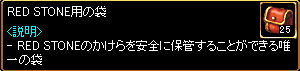 c0081097_1926088.jpg