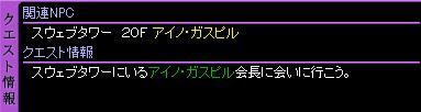 c0081097_19263846.jpg