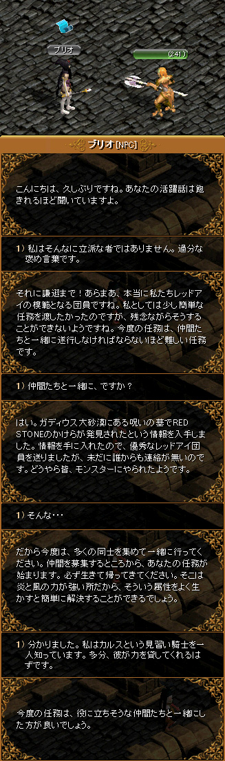 c0081097_2015780.jpg