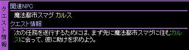 c0081097_2021415.jpg