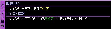 c0081097_2032473.jpg