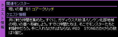c0081097_203441.jpg