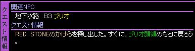 c0081097_2041896.jpg