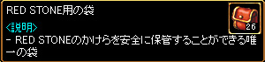 c0081097_204780.jpg
