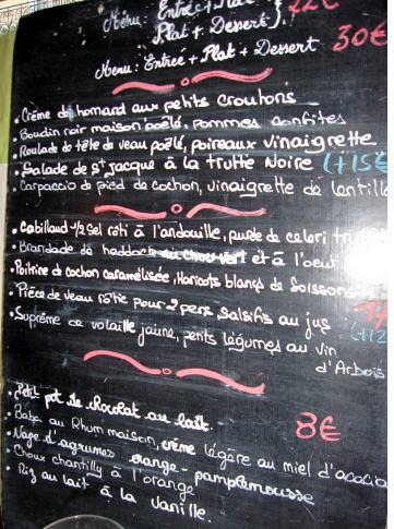 メチャうま「フランス料理」~♪_c0090198_5103489.jpg