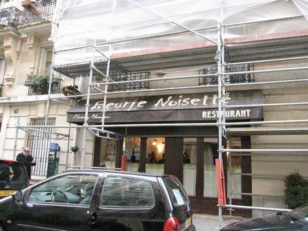 メチャうま「フランス料理」~♪_c0090198_582467.jpg
