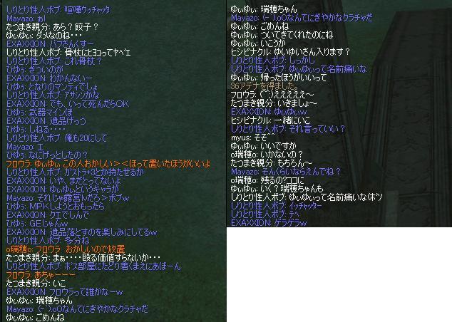 f0124204_246279.jpg
