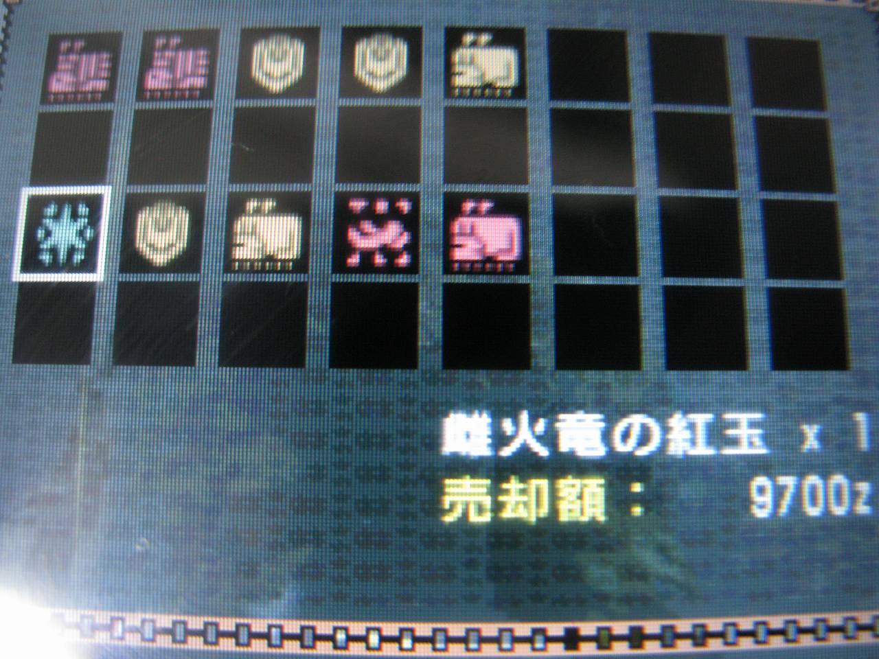 b0153416_8523757.jpg