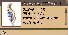 d0047420_12512810.jpg