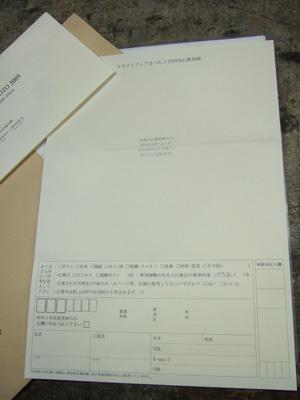 f0171931_2005574.jpg