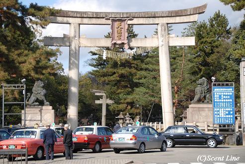 京都 最終日のこと_c0099133_19462634.jpg