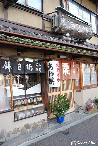 京都 最終日のこと_c0099133_19474020.jpg