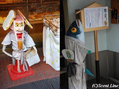 京都 最終日のこと_c0099133_19552458.jpg