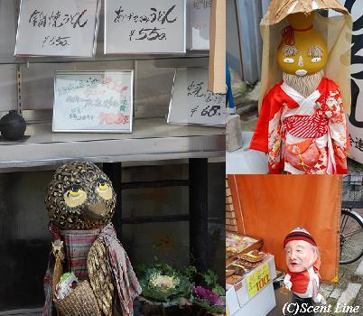 京都 最終日のこと_c0099133_1956399.jpg