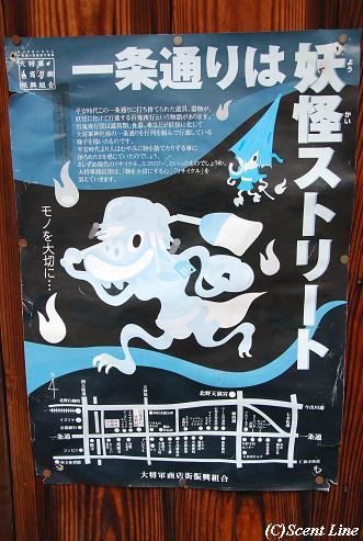 京都 最終日のこと_c0099133_1958498.jpg