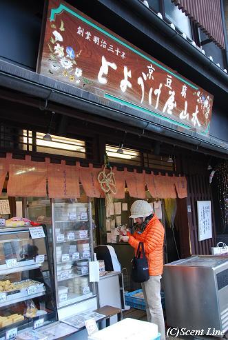 京都 最終日のこと_c0099133_2022971.jpg