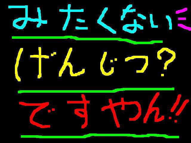 f0056935_17465895.jpg