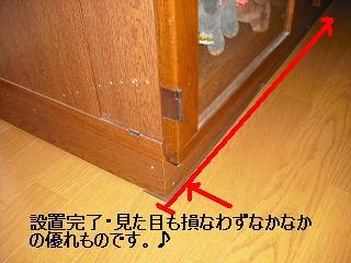 f0031037_21151197.jpg